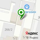 Местоположение компании Сендени-Юг