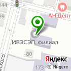 Местоположение компании КМТ