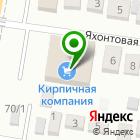 Местоположение компании ИНТЕРАГРО