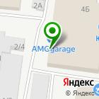 Местоположение компании ДетямЮга