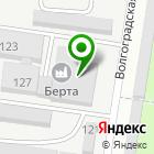 Местоположение компании Бакаут