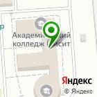 Местоположение компании СТУДИЯ КРАСИВОЙ МЕБЕЛИ