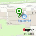 Местоположение компании Магазин картографической продукции