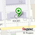 Местоположение компании Краснодарский колледж электронного приборостроения