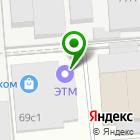 Местоположение компании ЭТМ