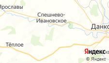Гостиницы города Данков на карте