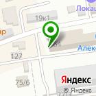 Местоположение компании Краснодарский колледж управления, техники и технологий
