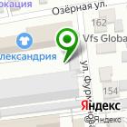 Местоположение компании ККУТТ, Краснодарский колледж управления