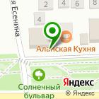 Местоположение компании Магазинрадости.рф
