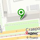 Местоположение компании ЦЕНТР ПРАВОВОГО ОБЕСПЕЧЕНИЯ