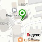 Местоположение компании Краснодарская краевая коллегия адвокатов адвокатской палаты Краснодарского края