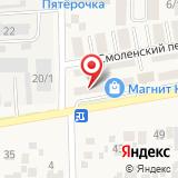 ООО Динск-Строй