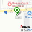 Местоположение компании Igrosport