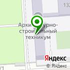 Местоположение компании Краснодарский архитектурно-строительный техникум