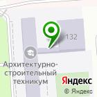 Местоположение компании КАСТ