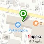 Местоположение компании Эковата-Краснодар
