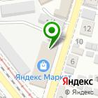 Местоположение компании Нэко-Мото