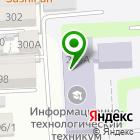Местоположение компании Краснодарский информационно-технологический техникум