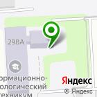 Местоположение компании Монтажная фирма