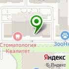 Местоположение компании Медицинский кабинет Шадрина О.Н.