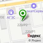 Местоположение компании Фирма по ремонту мотоблоков