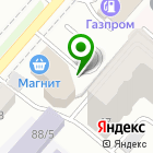 Местоположение компании ЮСОЛ