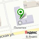 Местоположение компании КПТ