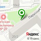 Местоположение компании Асгард-М