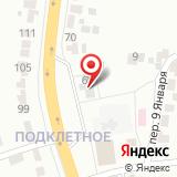 Территориальный отдел городского микрорайона Подклетное Управы Советского района