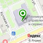 Местоположение компании Краснодарский техникум управления, информатизации и сервиса
