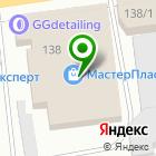 Местоположение компании Краснодарские мебельные технологии