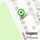 Местоположение компании Адвокатский кабинет Петросова А.Р.