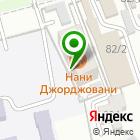 Местоположение компании Семком
