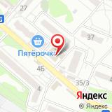 Воронеж-Экспресс