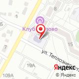 Территориальный отдел городского микрорайона Шилово