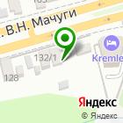 Местоположение компании БИОНЕТ-ПЛЮС