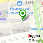 Местоположение компании Восточный рынок
