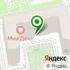 Местоположение компании Екатеринодар-Тур