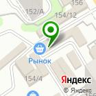 Местоположение компании Казачий рынок