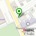 Местоположение компании Краснодарский политехнический техникум