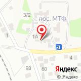 ООО НаноТехПласт