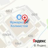 ООО ТЕРМОТЕКС