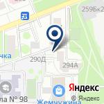 Компания Ксения на карте