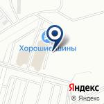 Компания Торговый Партнёр на карте