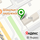 Местоположение компании Третейский суд Центрально-Черноземного региона