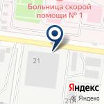 Компания ВелесДар на карте