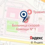 Компания Травматологический пункт Советского и Ленинского районов на карте