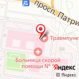 Городская клиническая больница скорой медицинской помощи №1