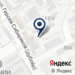 Компания СервисКом на карте