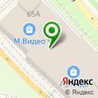 Местоположение компании VitaMin